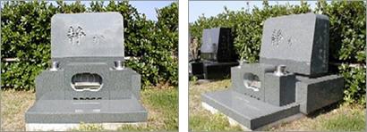オルガン型墓碑 丸面加工