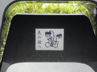 r_ukawa_3