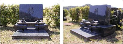 額付オルガン墓碑